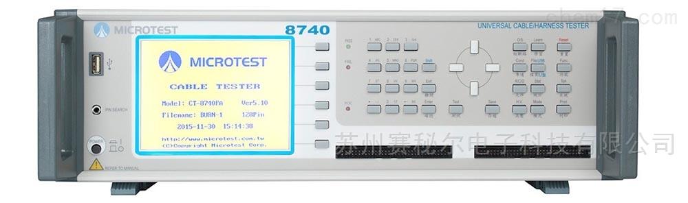 線材測試儀 8740 FA/8740NA/8740N