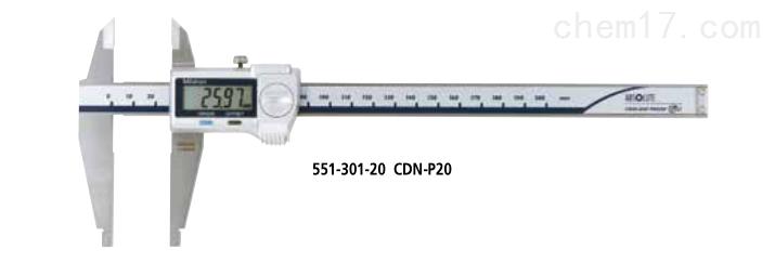 ABSOLUTE 数显卡尺 551-圆弧刃量爪和量爪
