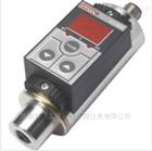 賀德克傳感器HYDACHDA4745-A-250*