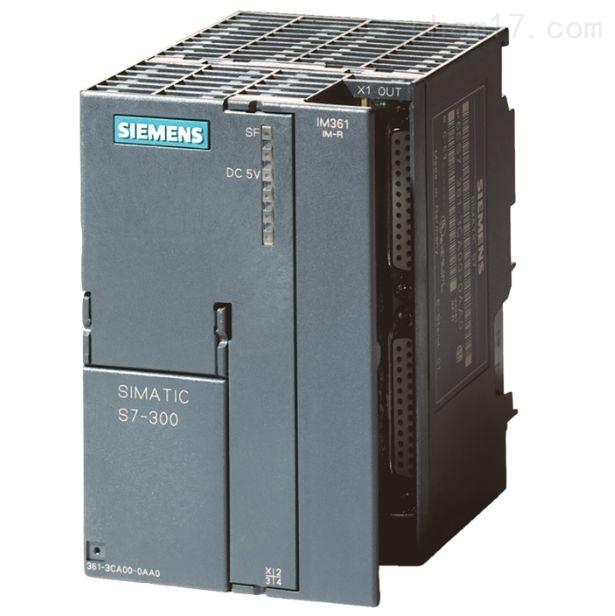 晋城西门子S7-300模代理商