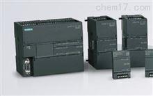 阳江市回收西门子S7-200模拟量模块