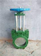 Z73X、Z373X 型铸铁对夹式浆液阀