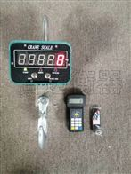 TM-ZS江苏泰州20吨直视电子吊磅秤价格/厂家