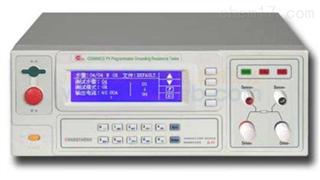 CS9950CG/9950CG-1光伏接地阻抗测试仪