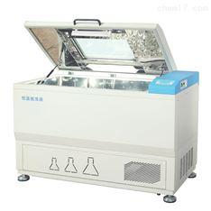 振荡培养箱HZQ-311C落地式冷冻恒温摇床