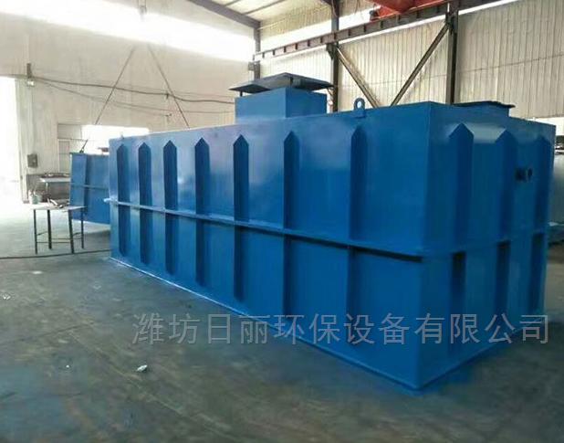 陕西小区污水一体化设备污水处理设备