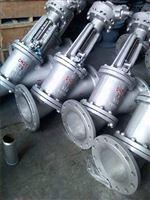 JS545Y伞齿轮Y型料浆阀供应