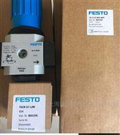 LFR-1/8-D-O-MINI-A原装正品德国费斯托FESTO减压阀