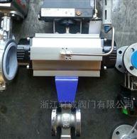 VQ671H气动V型调节球阀