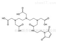 Maleimide-DTPA/大环配体