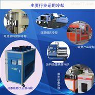 流延机冷却辊之冷却水系统
