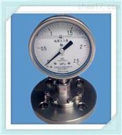 YE-150B-FZ/Z/ML(B)/316L隔膜压力表