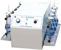 HY-1、HY-1A垂直多用振荡器