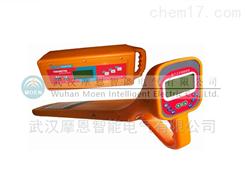 ME-1003電纜路徑儀