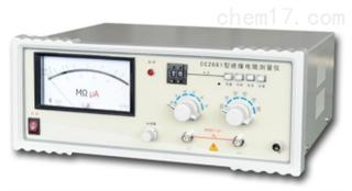 CC2681 型绝缘电阻测量仪