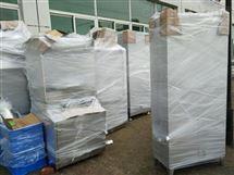 回收供应二手干法制粒机价格优惠