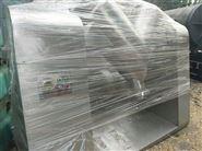 回收出售二手v形混合机