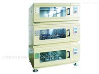 MQD-S3R三层小容量叠加式恒温振荡培养箱