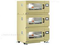 MQD-M3R三层叠加式恒温振荡培养箱