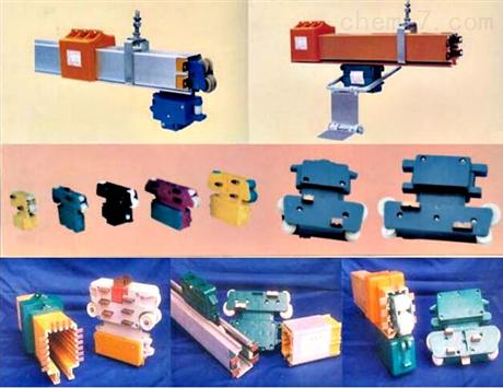 HJD-150A集电器厂家
