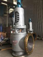 A48SH高温高压全启式安全阀