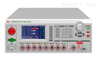 CS9919AS程控多路安规测试仪