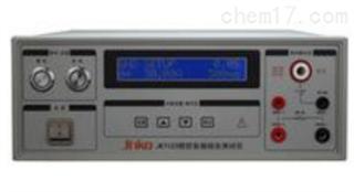 JK7123程控安规综合测试仪