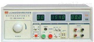 LK2680系列医用接地电阻测试仪