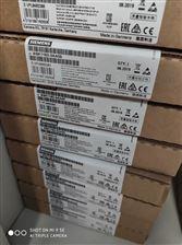 6ES79538LF200AA0西门子S7-300微型存储卡