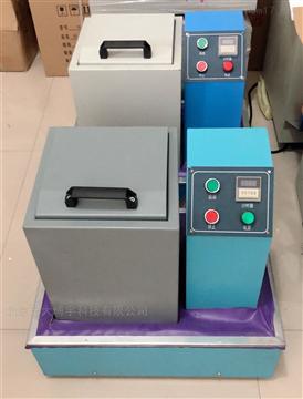 BYTSJ-1800煤炭煤泥快速浮沉回收率脫水機生產廠家直銷