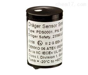 德尔格Drager PID sensors 传感器