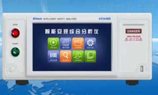 AN1640H/AN1651H智能电气安全综合性能分析仪