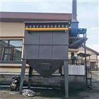 齐全低价转让二手工业除尘器二手饲料除尘