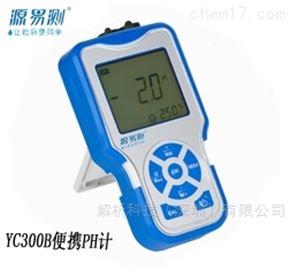 YC300B便携式PH计