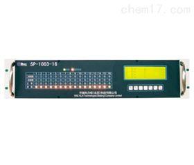 华瑞 RAE SP-1003-16 盘装式报警控制器