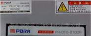 韩国PORA传感器