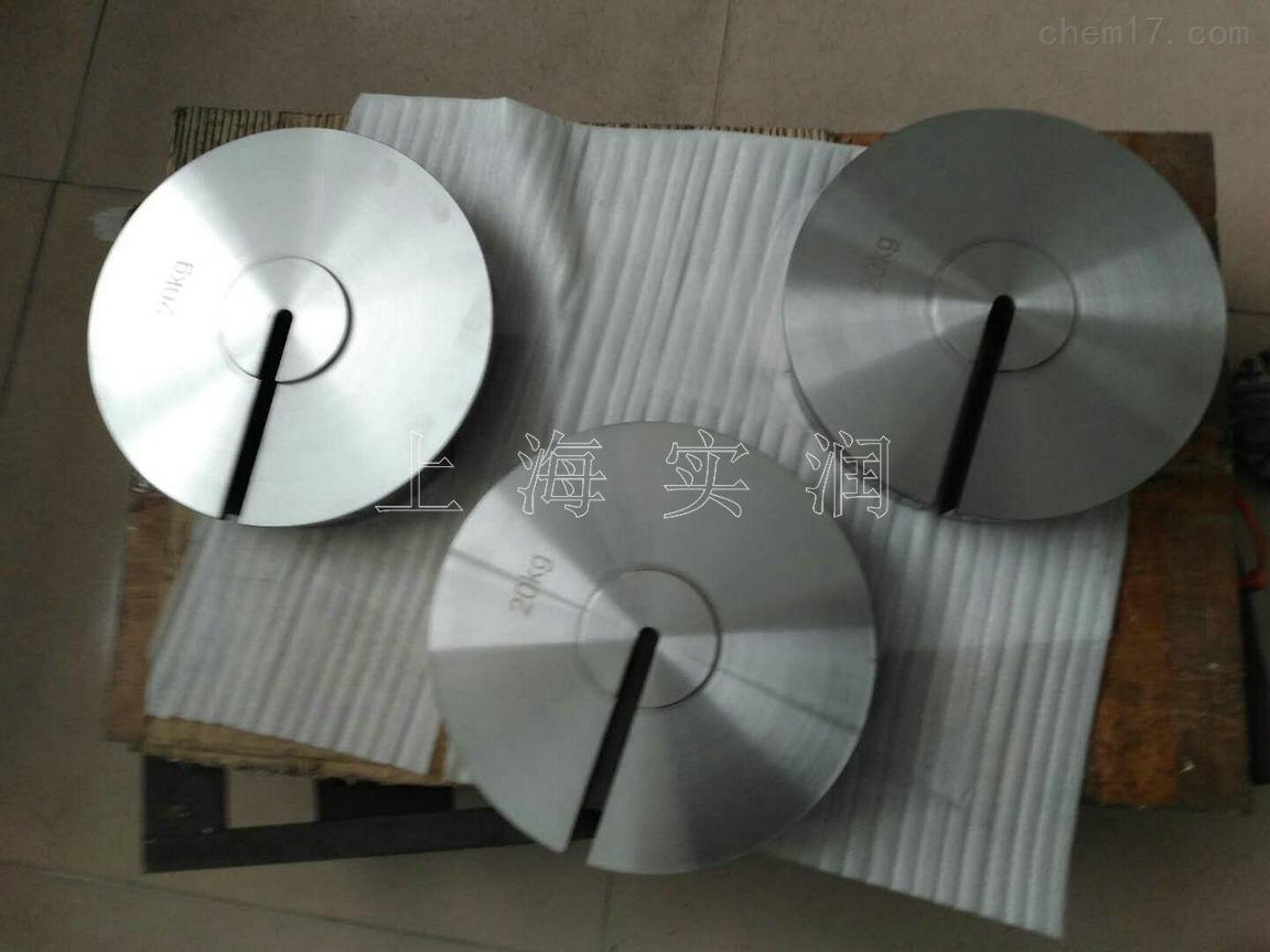 20公斤秤砣砝码