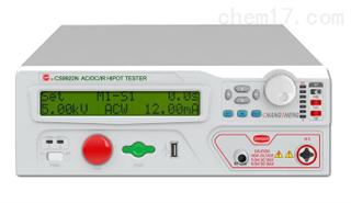 CS9922N程控耐压/绝缘耐压测试仪