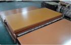冷冲板(纸质电木板 )厂家