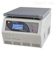 TGL-20kR高速台式冷冻离心机