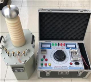 FVT-3/50电缆故障检测高压试验变压器