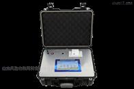 FT-G1800食品安全快速检测仪