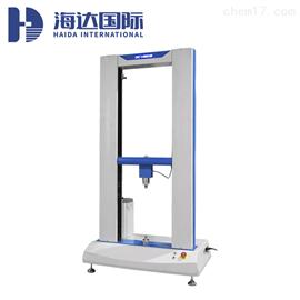 HD-B604-S万能材料拉力拉伸试验机