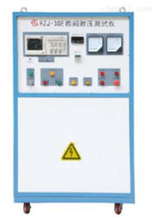 RZJ-30E匝间耐压测试仪