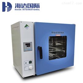 HD-E804系列实验室恒温鼓风干燥烘箱