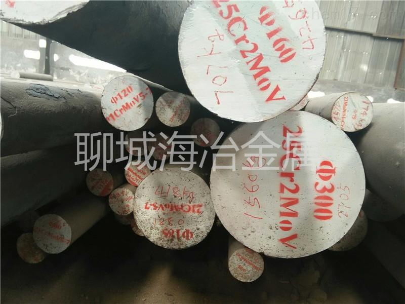 18Cr2Ni4W圆钢、锻材、方钢技术标准
