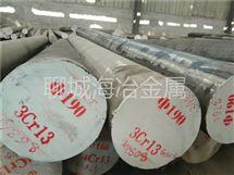 5CrMnMo圆钢、锻材、方钢技术标准