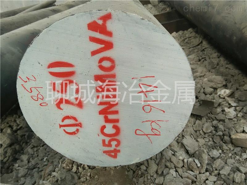 12Cr1MoV圆钢、锻材、方钢技术