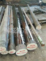 30Cr2MoV圆钢、锻材、方钢技术标准