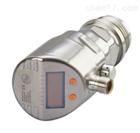 ifm带显示屏的齐平式压力传感器PI2798